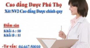 cao-dang-duoc-phu-tho