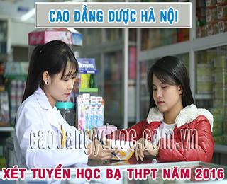 Cao Dang Duoc Ha Noi