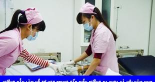 Hướng dẫn làm hồ sơ đăng ký học Trung cấp điều dưỡng đa khoa Hà Nội năm 2017